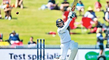 New Zealand v Sri Lanka - 2nd Test: Day 1